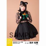 SKE48 2018年10月度 net shop限定個別生写真5枚セットvol.2 浅井裕華