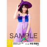 SKE48 2018年10月度 net shop限定個別生写真5枚セットvol.2 井田玲音名