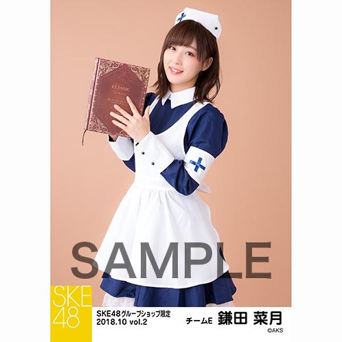 SKE48 2018年10月度 net shop限定個別生写真5枚セットvol.2 鎌田菜月
