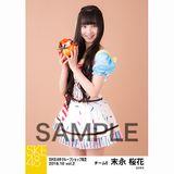 SKE48 2018年10月度 net shop限定個別生写真5枚セットvol.2 末永桜花