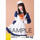 SKE48 2018年10月度 net shop限定個別生写真5枚セットvol.2 菅原茉椰