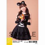 SKE48 2018年10月度 net shop限定個別生写真5枚セットvol.2 須田亜香里