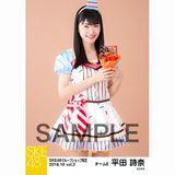 SKE48 2018年10月度 net shop限定個別生写真5枚セットvol.2 平田詩奈