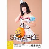 SKE48 2018年10月度 net shop限定個別生写真5枚セットvol.2 福士奈央