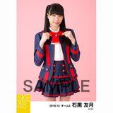 SKE48 2018年10月度 個別生写真5枚セット 石黒友月