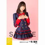 SKE48 2018年10月度 個別生写真5枚セット 一色嶺奈