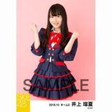 SKE48 2018年10月度 個別生写真5枚セット 井上瑠夏