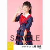 SKE48 2018年10月度 個別生写真5枚セット 大谷悠妃