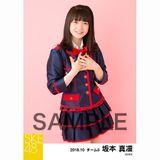 SKE48 2018年10月度 個別生写真5枚セット 坂本真凛