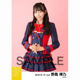 SKE48 2018年10月度 個別生写真5枚セット 野島樺乃