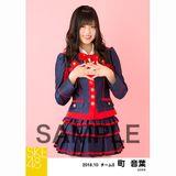 SKE48 2018年10月度 個別生写真5枚セット 町音葉