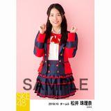 SKE48 2018年10月度 個別生写真5枚セット 松井珠理奈