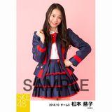 SKE48 2018年10月度 個別生写真5枚セット 松本慈子