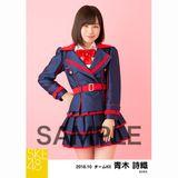 SKE48 2018年10月度 個別生写真5枚セット 青木詩織
