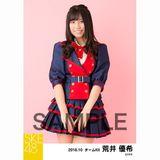 SKE48 2018年10月度 個別生写真5枚セット 荒井優希