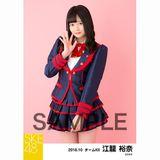 SKE48 2018年10月度 個別生写真5枚セット 江籠裕奈