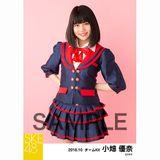 SKE48 2018年10月度 個別生写真5枚セット 小畑優奈