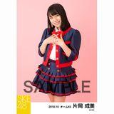 SKE48 2018年10月度 個別生写真5枚セット 片岡成美