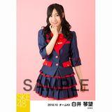 SKE48 2018年10月度 個別生写真5枚セット 白井琴望
