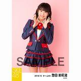 SKE48 2018年10月度 個別生写真5枚セット 惣田紗莉渚