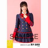 SKE48 2018年10月度 個別生写真5枚セット 高木由麻奈