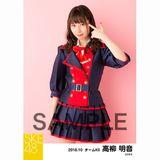 SKE48 2018年10月度 個別生写真5枚セット 高柳明音