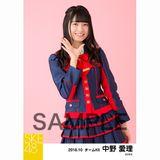SKE48 2018年10月度 個別生写真5枚セット 中野愛理