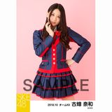 SKE48 2018年10月度 個別生写真5枚セット 古畑奈和