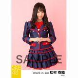 SKE48 2018年10月度 個別生写真5枚セット 松村香織