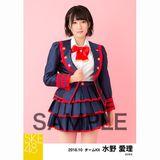 SKE48 2018年10月度 個別生写真5枚セット 水野愛理