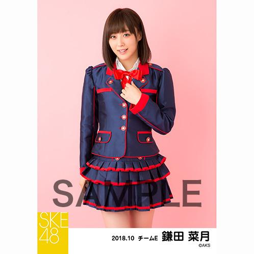 SKE48 2018年10月度 個別生写真5枚セット 鎌田菜月