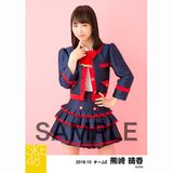 SKE48 2018年10月度 個別生写真5枚セット 熊崎晴香