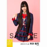 SKE48 2018年10月度 個別生写真5枚セット 末永桜花