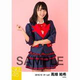 SKE48 2018年10月度 個別生写真5枚セット 髙畑結希