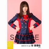 SKE48 2018年10月度 個別生写真5枚セット 谷真理佳