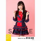 SKE48 2018年10月度 個別生写真5枚セット 野々垣美希