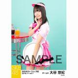 SKE48 2018年11月度 net shop限定個別生写真5枚セットvol.1 大谷悠妃