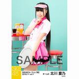 SKE48 2018年11月度 net shop限定個別生写真5枚セットvol.1 北川愛乃