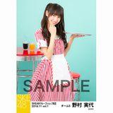 SKE48 2018年11月度 net shop限定個別生写真5枚セットvol.1 野村実代