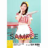 SKE48 2018年11月度 net shop限定個別生写真5枚セットvol.1 松井珠理奈