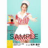 SKE48 2018年11月度 net shop限定個別生写真5枚セットvol.1 松本慈子