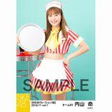 SKE48 2018年11月度 net shop限定個別生写真5枚セットvol.1 内山命