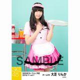 SKE48 2018年11月度 net shop限定個別生写真5枚セットvol.1 大芝りんか