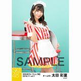 SKE48 2018年11月度 net shop限定個別生写真5枚セットvol.1 太田彩夏