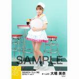 SKE48 2018年11月度 net shop限定個別生写真5枚セットvol.1 大場美奈