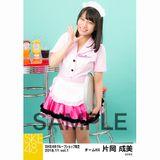 SKE48 2018年11月度 net shop限定個別生写真5枚セットvol.1 片岡成美
