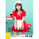 SKE48 2018年11月度 net shop限定個別生写真5枚セットvol.1 北野瑠華
