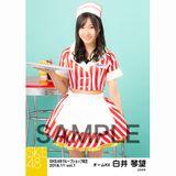 SKE48 2018年11月度 net shop限定個別生写真5枚セットvol.1 白井琴望