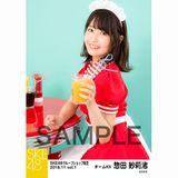 SKE48 2018年11月度 net shop限定個別生写真5枚セットvol.1 惣田紗莉渚