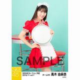 SKE48 2018年11月度 net shop限定個別生写真5枚セットvol.1 高木由麻奈